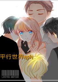 奈何师弟总想与我双修(仙侠1v1 H)