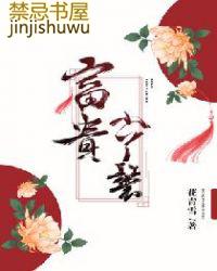 传道授液(师生,1v1)