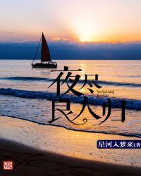 红楼憾梦:元春篇