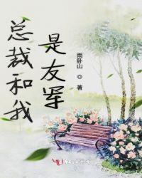 嘉月三三【NP】